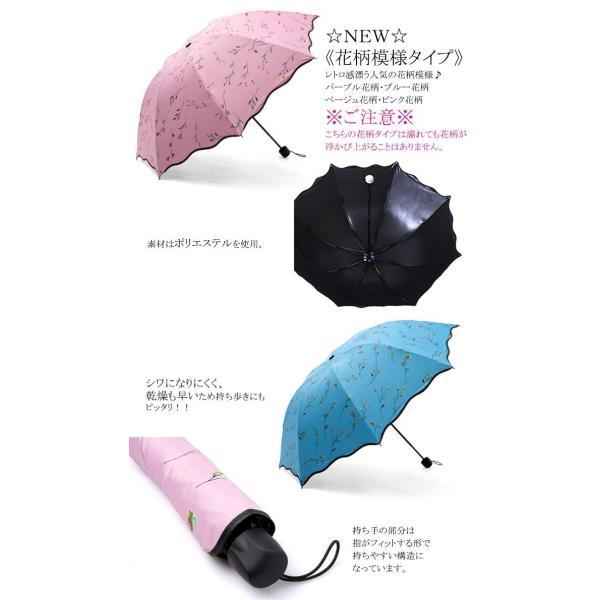 日傘 傘 梅雨対策 雨晴れ兼用 完全遮光 折り畳み おしゃれ  軽量 |rioty|04