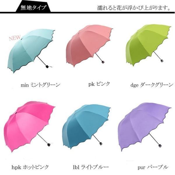 日傘 傘 梅雨対策 雨晴れ兼用 完全遮光 折り畳み おしゃれ  軽量 |rioty|05