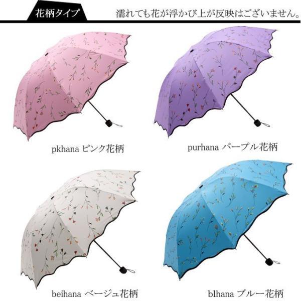 日傘 傘 梅雨対策 雨晴れ兼用 完全遮光 折り畳み おしゃれ  軽量 |rioty|06