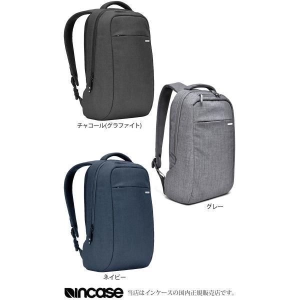 インケース Incase アイコンライトパック2 全3色 ICON LITE PACK II メンズ レディース