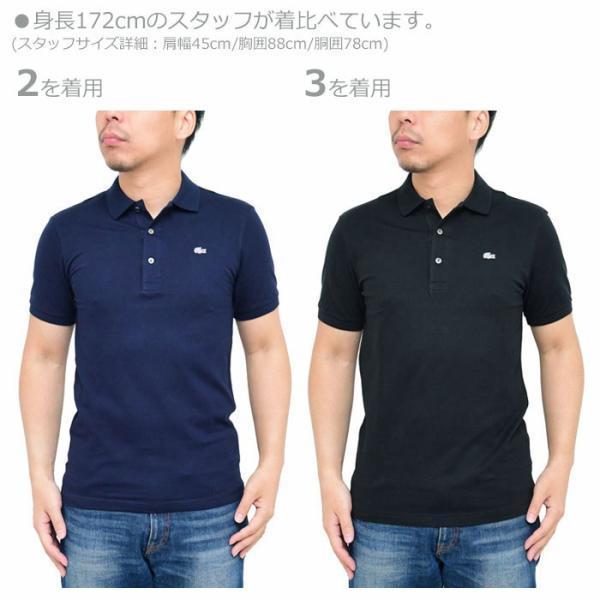 b32155557d1f ... ラコステ ポロシャツ スリムフィットポロシャツ 日本製 全6色 PH441EL LACOSTE SLIM FIT POLO SHIRT ...