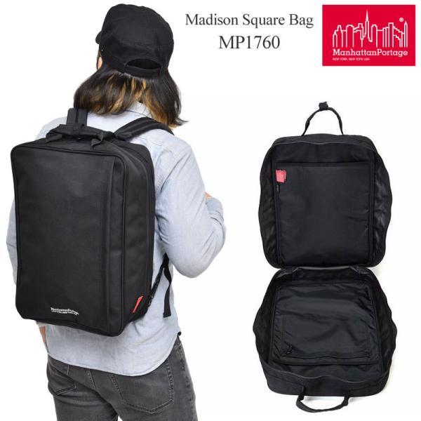 マンハッタンポーテージ リュック Manhattan Portage マディソンスクエアバッグ ブラック  MP1760 Madison Square Bag メンズ レディース