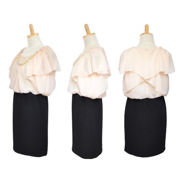 ドレス パーティードレス 結婚式 ミニ ワンピース 二次会 袖付き パール シフォン フリル ミニドレス 二次会 謝恩会 20代 30代 40代|rippleplus-shop|07