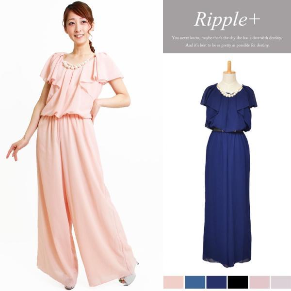 ドレス パーティードレス 結婚式 パンツドレス パンツ 大きいサイズ 二次会 シフォン 20代 30代 40代|rippleplus-shop