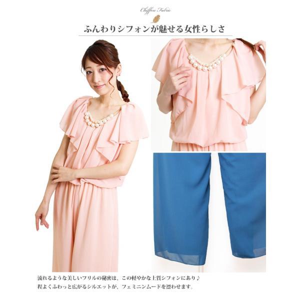 ドレス パーティードレス 結婚式 パンツドレス パンツ 大きいサイズ 二次会 シフォン 20代 30代 40代|rippleplus-shop|03