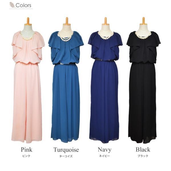 ドレス パーティードレス 結婚式 パンツドレス パンツ 大きいサイズ 二次会 シフォン 20代 30代 40代|rippleplus-shop|09