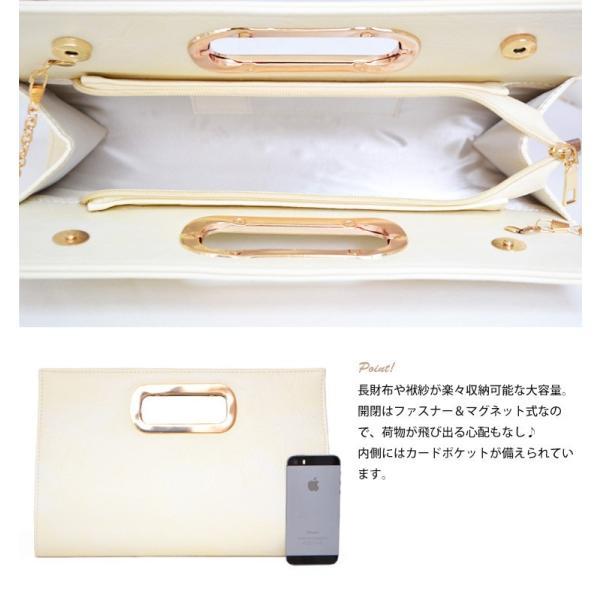 パーティーバッグ 結婚式 クラッチ レザー 2Way 大きめ バッグ パーティバッグ クラッチバッグ レディース シンプル|rippleplus-shop|05