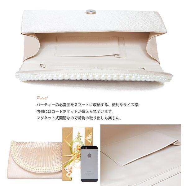 パーティーバッグ 結婚式 クラッチ パール 2Way パーティーバック 二次会 謝恩会 レディース|rippleplus-shop|06