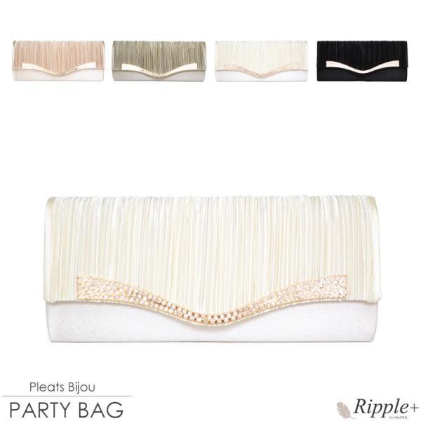 パーティーバッグ 結婚式 バッグ クラッチ 大きめ ビジュー パーティーバック パーティバッグ クラッチバッグ サテン プリーツ 二次会 謝恩会|rippleplus-shop