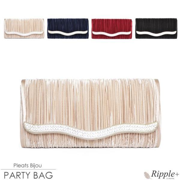 パーティーバッグ 結婚式 クラッチ ビジュー 2Way バッグ パーティバッグ 二次会 レディース|rippleplus-shop