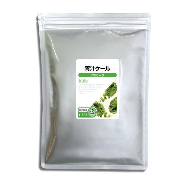 青汁ケール粉末 200g T-606 送料無料 粉末|ripusa