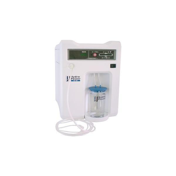 水素吸入器「ハイドロパワー H01」|riraka-shop