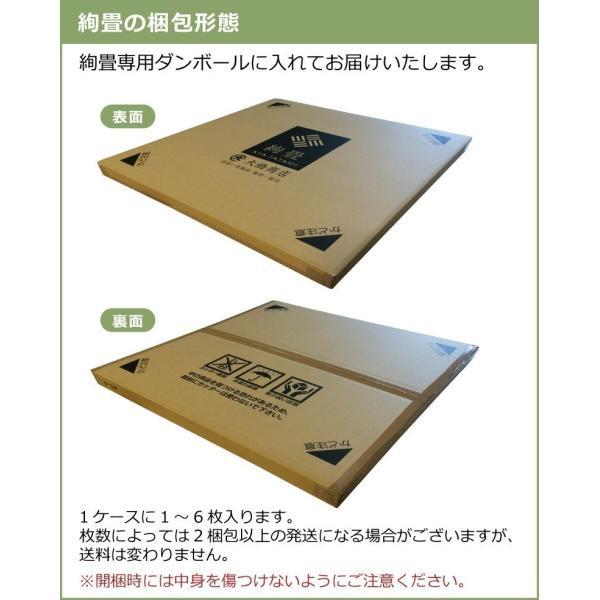 【2枚セット】置き畳 い草 ユニット畳 システム畳 フロア畳  琉球畳  縁なし畳【純国産】 Classicシリーズ かんざし ブラック  約82×82×1.9cm 半畳 日本製 rirakusa 14