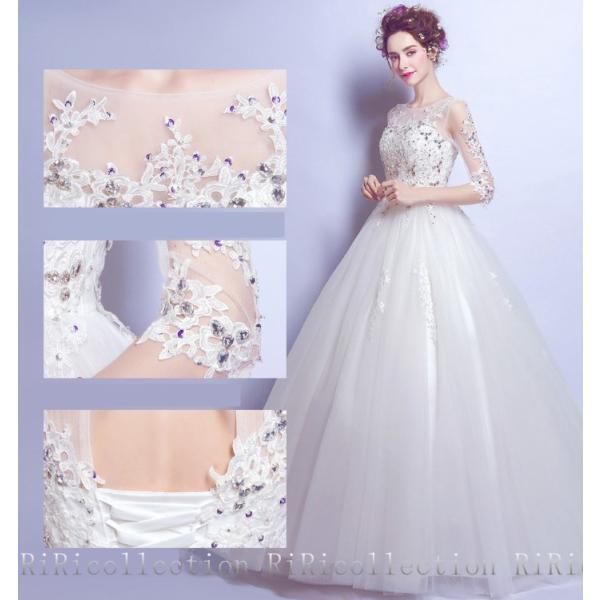 8e0d4d1c6d885 ... ウェディングドレスストーンflowerドレスカラードレスキラキラ結婚式披露宴刺繍 プリンセスライン  ...