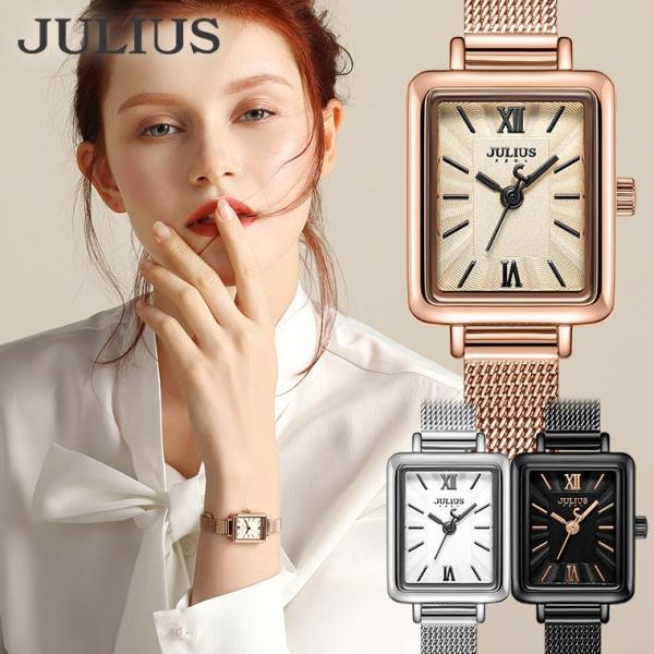 hot sale online dd96e 713f9 腕時計 レディース ブランド 防水 時計 おしゃれ 人気 20代 30代 40代 50代 JULIUS プレゼント スクエア型 四角 長方形