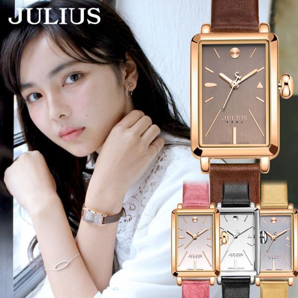 腕時計レディース時計スクエア型ブランド防水おしゃれシンプル10代20代30代40代50代レクタングルJULIUSプレゼント母の日