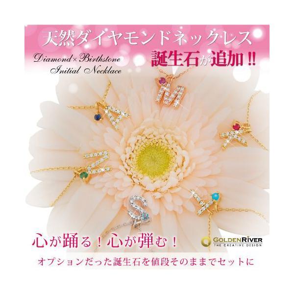 K14 ダイヤモンド イニシャルネックレス A〜Z 14金ゴールドネックレス|risacrystal