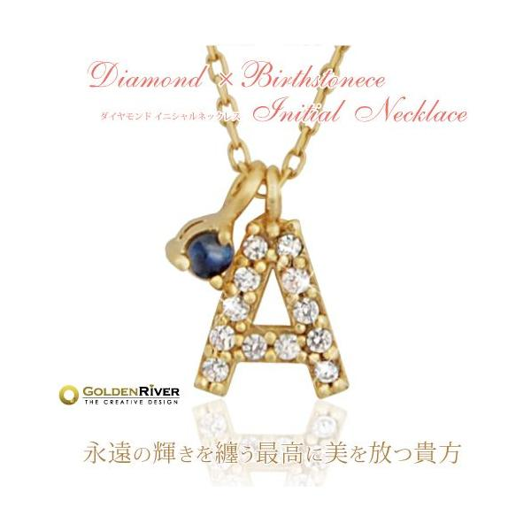K14 ダイヤモンド イニシャルネックレス A〜Z 14金ゴールドネックレス|risacrystal|02