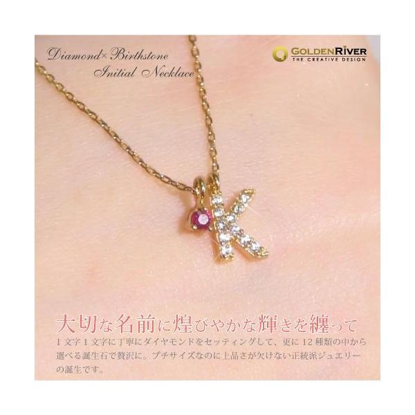 K14 ダイヤモンド イニシャルネックレス A〜Z 14金ゴールドネックレス|risacrystal|03