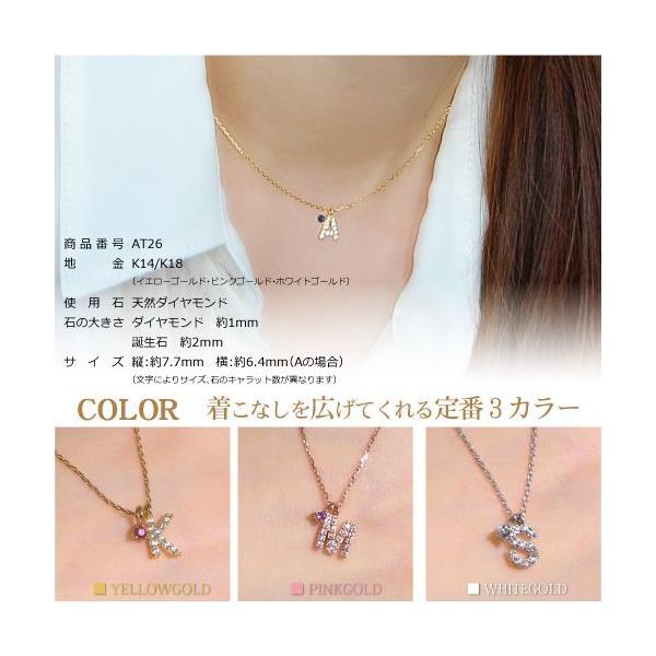 K14 ダイヤモンド イニシャルネックレス A〜Z 14金ゴールドネックレス|risacrystal|05