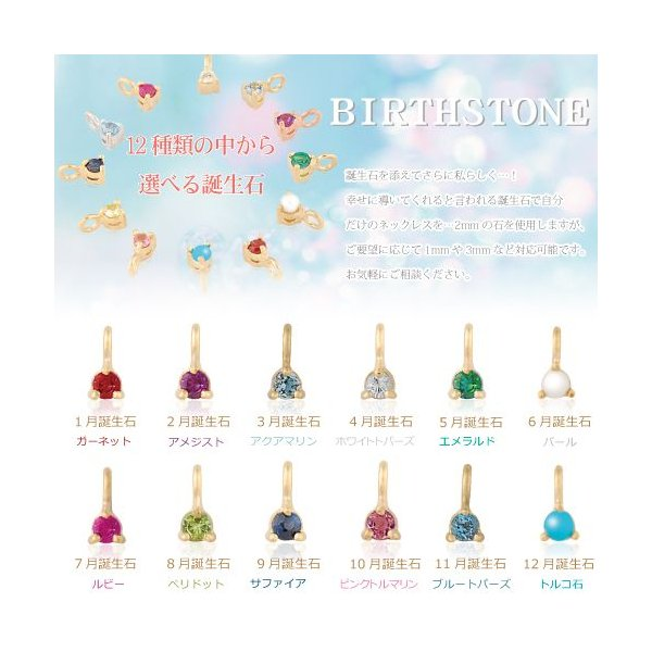 K14 ダイヤモンド イニシャルネックレス A〜Z 14金ゴールドネックレス|risacrystal|06
