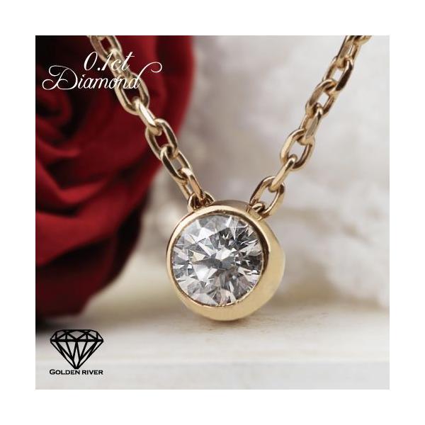 ダイヤモンドネックレス 0.1ct 一粒 ネックレス 14金 K14ゴールド|risacrystal