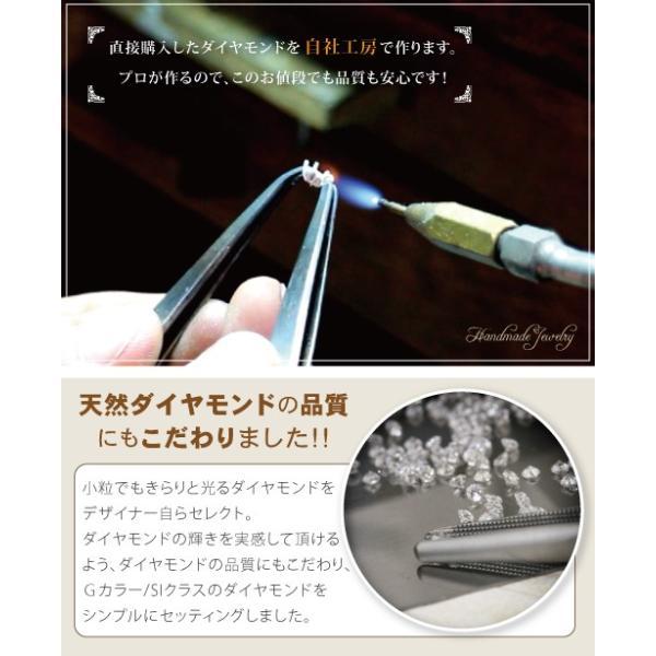 ダイヤモンドネックレス 0.1ct 一粒 ネックレス 14金 K14ゴールド|risacrystal|02