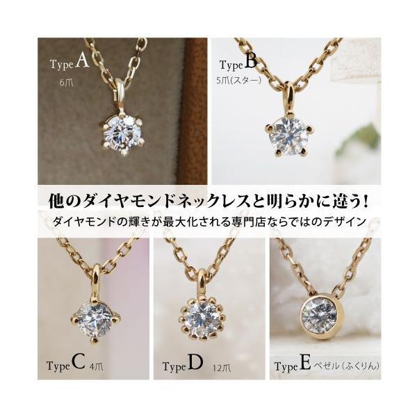 ダイヤモンドネックレス 0.1ct 一粒 ネックレス 14金 K14ゴールド|risacrystal|03