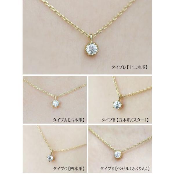 ダイヤモンドネックレス 0.1ct 一粒 ネックレス 14金 K14ゴールド|risacrystal|05