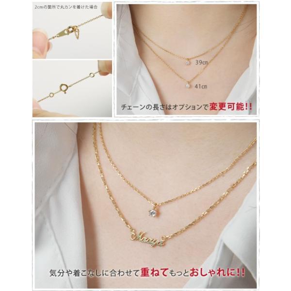 ダイヤモンドネックレス 0.1ct 一粒 ネックレス 14金 K14ゴールド|risacrystal|06