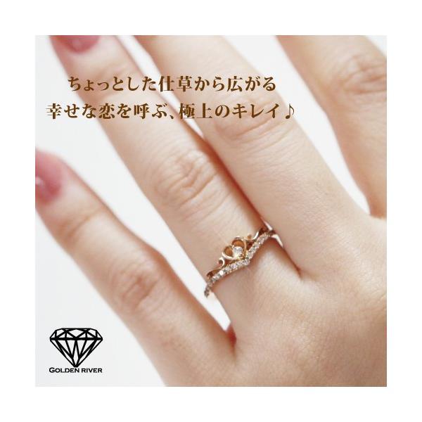 プリンセス ティアラ ハート 重ね着けリング 指輪 K14 14金ピンクゴールド|risacrystal|02