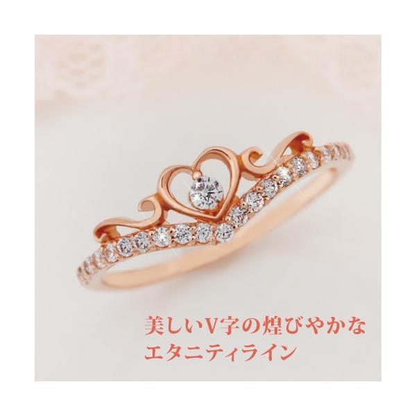 プリンセス ティアラ ハート 重ね着けリング 指輪 K14 14金ピンクゴールド|risacrystal|03