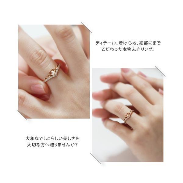 プリンセス ティアラ ハート 重ね着けリング 指輪 K14 14金ピンクゴールド|risacrystal|04