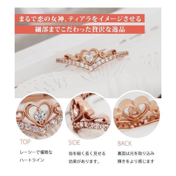 プリンセス ティアラ ハート 重ね着けリング 指輪 K14 14金ピンクゴールド|risacrystal|05