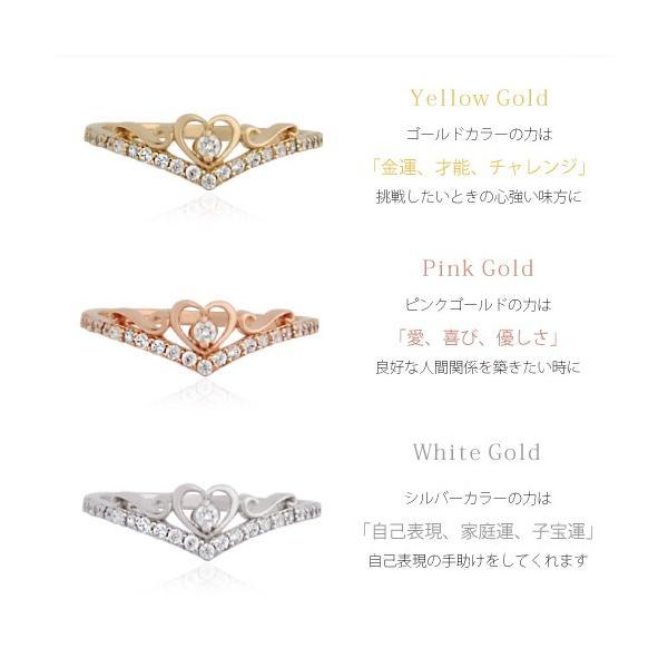 プリンセス ティアラ ハート 重ね着けリング 指輪 K14 14金ピンクゴールド|risacrystal|06