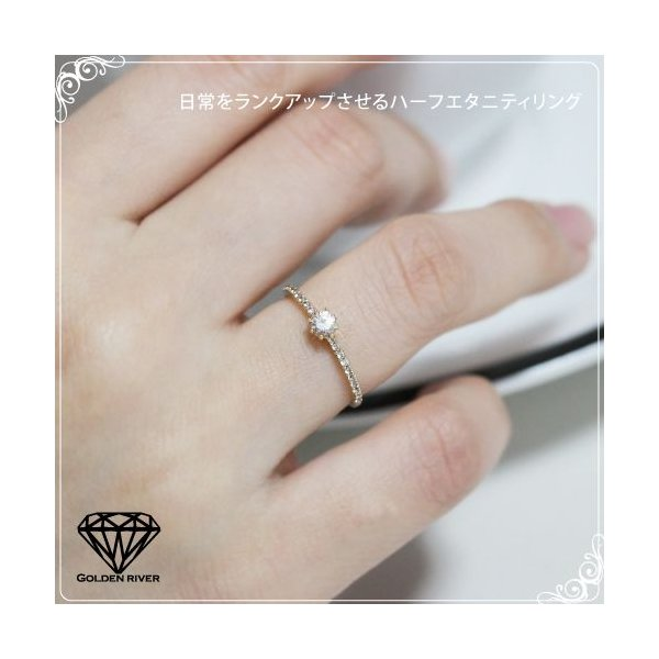 K14ゴールドリング 指輪 ハーフエタニティリング ラウンドブリリアントカット 14金|risacrystal|02