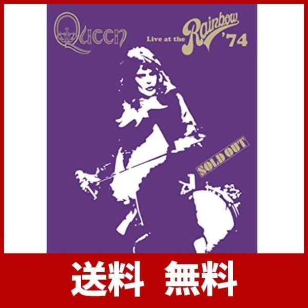 クイーン〜ライヴ・アット・ザ・レインボー 74【通常盤DVD/日本語字幕付】 risasuta