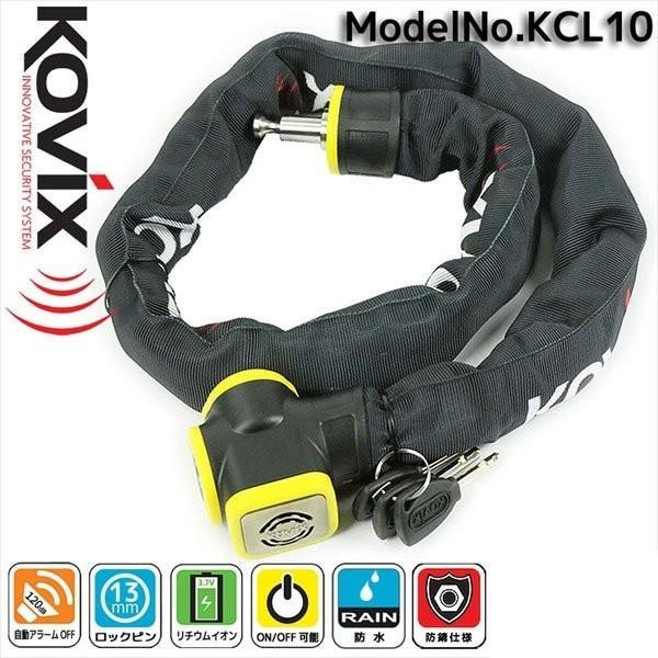 Chain Lock Kovix KCL 10/with Alarm