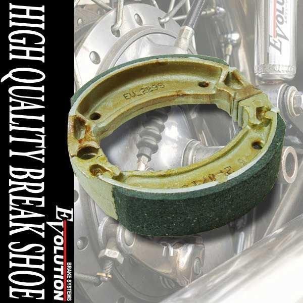ドラムブレーキシュー EV-229S バイク オートバイ 部品 パーツ 補修 交換 EVOLUTION シュー ライニング|rise-batterystore