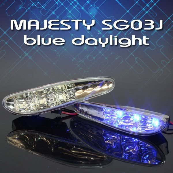 ヤマハ マジェスティ/C SG03J メッキ フロントダクト デイライト ブルー発光 青色 電装 部品 カスタム パーツ バイク オートバイ YAMAHA MAJESTY