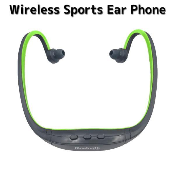 ワイヤレス イヤホン Bluetooth ブルートゥース ハンズフリー スポーツ イヤホン ヘッドセット グリーン 緑 音楽 耳掛け式 耳掛 iPhone Android iOS 通勤 通学