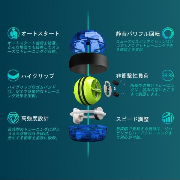 リスト 強化 パワー ボール 筋肉 筋トレ 器具 手首 握力 グッズ 筋力 マッスル トレーニング スナップボール オートスタート搭載モデル ACEFITS|rise-one|03