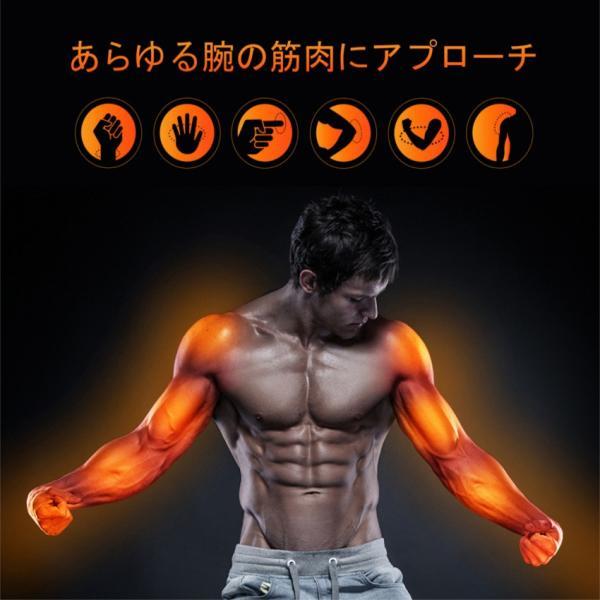 リスト 強化 パワー ボール 筋肉 筋トレ 器具 手首 握力 グッズ 筋力 マッスル トレーニング スナップボール オートスタート搭載モデル ACEFITS|rise-one|04