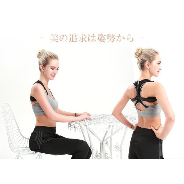 猫背矯正ベルト 背筋矯正ベルト 姿勢矯正ベルト 男性 女性 用品 猫背 予防 改善 肩こり グッズ 背筋 伸ばし 姿勢矯正 姿勢 補正 健康 背筋 サポーター|rise-one|04