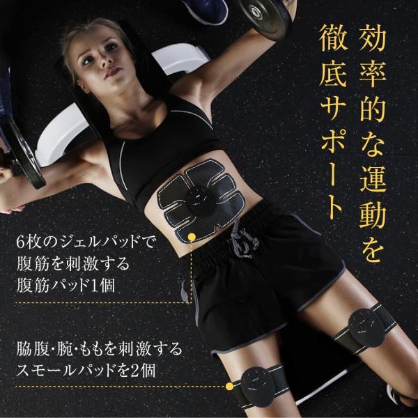 EMS ダイエット 腹筋 ベルト 筋肉 筋力 トレーニング 筋トレ シックスパック 運動器具 お腹 腕 ウエスト フィットネス 振動 マシン 室内 エクササイズ 男女兼用|rise-one|02