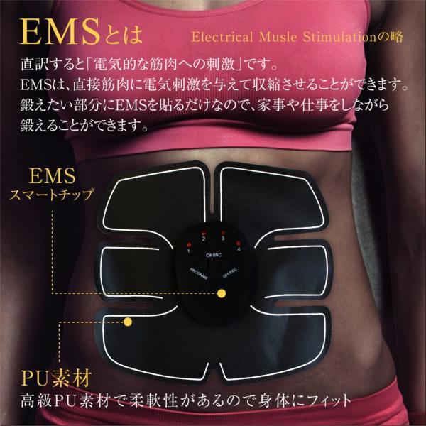 EMS ダイエット 腹筋 ベルト 筋肉 筋力 トレーニング 筋トレ シックスパック 運動器具 お腹 腕 ウエスト フィットネス 振動 マシン 室内 エクササイズ 男女兼用|rise-one|03