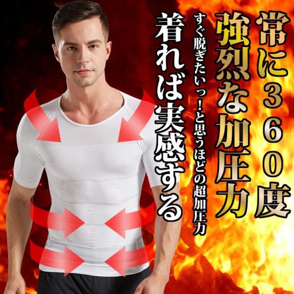 加圧シャツ メンズ ダイエット 筋トレ グッズ インナーシャツ 半袖 加圧下着 補正下着 ダイエット 姿勢矯正 エクササイズ 腹筋|rise-one|03