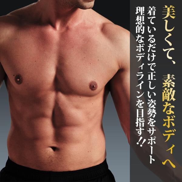 加圧シャツ メンズ ダイエット 筋トレ グッズ インナーシャツ 半袖 加圧下着 補正下着 ダイエット 姿勢矯正 エクササイズ 腹筋|rise-one|04