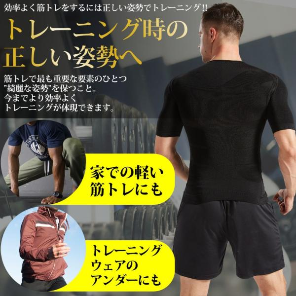 加圧シャツ メンズ ダイエット 筋トレ グッズ インナーシャツ 半袖 加圧下着 補正下着 ダイエット 姿勢矯正 エクササイズ 腹筋|rise-one|05
