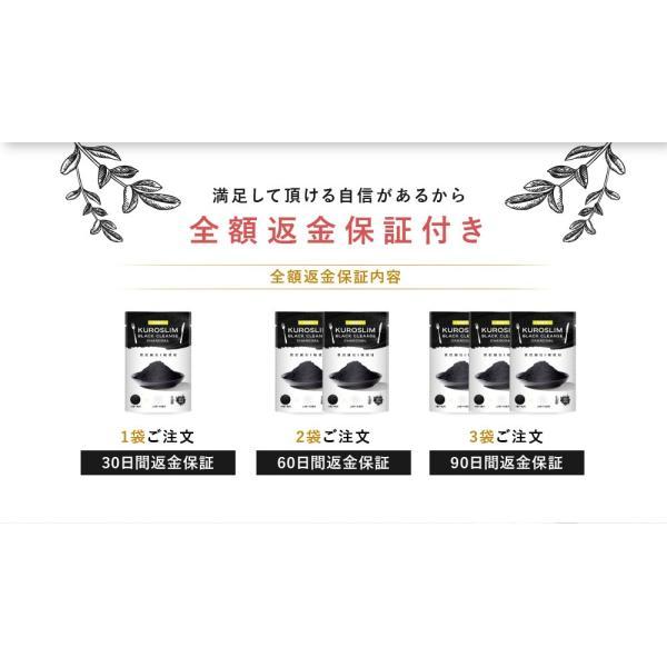 炭 サプリ ダイエット サプリメント チャコール ブラック クレンズ 難消化性 デキストリン 贅沢純炭6種 22種の乳酸菌 クロ スリム 60粒 1ヶ月分|rise-one|12